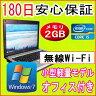 中古パソコン 中古ノートパソコン 【あす楽対応】 11n新品無線LANアダプタ付き NEC VersaPro UltraLite VB-B Core(TM)i5 U560 1.33GHz/PC3-8500 2GB/HDD 320GB/Windows7 Professional/リカバリ領域・OFFICE2013付き 中古05P03Dec16