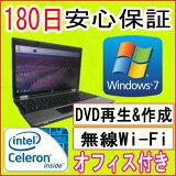 ��ťѥ����� ��ťΡ��ȥѥ����� �ڤ������б��� �ƥ��դ� HP ProBook 6550b Celeron P4600 2.0GHz/���� 2GB/HDD 250GB/̵��LAN��¢/DVD�ޥ���ɥ饤��/Windows7 Professional 32�ӥå�/OFFICE2013�դ� ���02P27May16