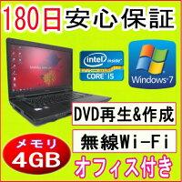 ��ťѥ�������ťΡ��ȥѥ�������2����Corei5�ץ?�å��������ٱվ�TOSHIBAdynabookSatelliteB551/DCorei5-2520M2.50GHz/4GB/HDD250GB(DtoD)/̵��LAN��¢/DVD�ޥ���ɥ饤��/Windows7Professional/�ꥫ�Х��ΰ衦OFFICE2013�դ����