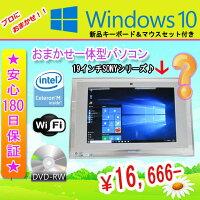 ��ťѥ�������Ű��η��ѥ����ޤ���MARWindow10���SONY�������Ű��η��ѥ�����CeleronM(�ޤ�����)�ʾ�/����2GB/HDD200GB�ʾ�/̵��/DVD�ޥ���ɥ饤��/Windows10��ťѥ�������ɥ���10���02P29Aug16