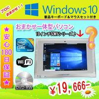 ��ťѥ�������Ű��η��ѥ����������ꤪ�ޤ���Window10���SONY�������ŷ�ǰ���ĩ����Ű��η��ѥ�����Core2Duo���/����2GB/HDD200GB�ʾ�/̵��/DVD�ޥ���ɥ饤��/Windows10��ťѥ�������ɥ���10���