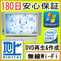 ��ťѥ�����ǥ�����ƥ�ӵ�ǽ�դ���Ű��η��ѥ�����FUJITSUDESKPOWERFMVLX55Y/DCore2DuoE45002.2GHz/PC2-53002GB/HDD320GB/DVD�ޥ���ɥ饤��/̵��LAN��¢/Windows7HomePremiumSP1Ƴ��/�ꥫ�Х�CD��OFFICE2013�դ����02P13Dec15