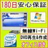中古パソコン 中古一体型パソコン FUJITSU FMV-DESKPOWER F/C50T Core2Duo P8400 2GBメモリ HDD 320GB 無線 DVDマルチ WindowsVista リカバリ領域 KingosftOffice付(2013) パソコン 一体型パソコン 中古02P29Jul16