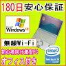 中古パソコン 中古ノートパソコン 【あす楽対応】 Panasonic LeT's note CF-T4 PentiumM 1.2GHz/PC2-3200 512MB/HDD 60GB/無線LAN内蔵/WindowsXP Professional導入/OFFICE2013付き 中古