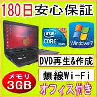 ��ťѥ�������ťΡ��ȥѥ�����ڤ������б���11n�б�����̵��LAN�����ץ��դ�TOSHIBAdynabookSatelliteL41Corei3M3502.26GHz/PC3-85003GB/HDD160GB/DVD�ޥ���ɥ饤��/Windows7Professional32�ӥå�/�ꥫ�Х��ΰ衦OFFICE2013�դ����