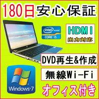 中古パソコン中古ノートパソコンテンキー付き第2世代Corei5プロセッサーHPProBook4530sCorei5-2410M2.30GHz/DDR3メモリ4GB/HDD500GB/無線/DVDマルチドライブ/Windows7Professional32ビット/OFFICE2013付き中古PC中古