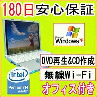 パソコン中古パソコン中古ノートパソコン11n新品無線LANアダプタPANASONICLet'sNOTECF-W4PentiumM1.2GHz/PC-3200512MB/HDD60GB/DVDコンボドライブ/WindowsXPProfessional導入済み/OFFICE2013付き中古PC中古
