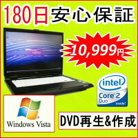 ��ťѥ�������ťΡ��ȥѥ�����ڤ������б��ۥѥ����������WSXGA+��1680*1050��FUJITSUFMV-A8260Core2DuoT81002.1GHz/PC2-53001GB/HDD80GB/DVD�ޥ���ɥ饤��/WindowsVistaBusiness���/�ꥫ�Х��ΰ��դ����