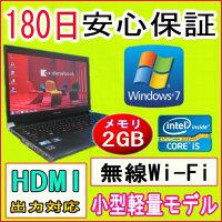 ��ťѥ�������ťΡ��ȥѥ�����ڤ������б��ۥѥ�����TOSHIBAdynabookR730/BCorei5M5602.67GHz/PC3-85002GB/HDD250GB/̵��LAN��¢/Windows7Professional/�ꥫ�Х��ΰ衦OFFICE2013�դ����