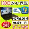 中古パソコン 中古ノートパソコン 訳あり(カードレバー欠品)【あす楽対応】 NEC VersaPro VA-C Celeron 925 2GBメモリ HDD 250GB 無線 DVDマルチ 15.6インチワイド大画面液晶 Windows7 中古パソコン パソコン KingosftOffice付(2013) 中古パソコンノート 中古