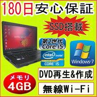 ��ťѥ�������ťΡ��ȥѥ�������SSD128GB��ܤޤ��Ͽ���HDD500GB�����2����Corei5TOSHIBAdynabookSatelliteB551/CCorei5-2520M2.50GHz/4GB/SSD128GB(DtoD)/̵��/DVD�ޥ��/Windows7Professional32�ӥå�/�ꥫ�Х��ΰ衦OFFICE2013�դ����02P06Aug16
