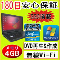 ��ťѥ�������ťΡ��ȥѥ�������SSD128GB��ܤޤ��Ͽ���HDD500GB�����2����Corei5TOSHIBAdynabookSatelliteB551/CCorei5-2520M2.50GHz/4GB/SSD128GB(DtoD)/̵��/DVD�ޥ���ɥ饤��/Windows7Professional32�ӥå�/�ꥫ�Х��ΰ衦OFFICE2013�դ����