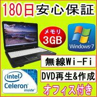 ��ťѥ�������ťΡ��ȥѥ�����ڤ������б��ۥѥ�����ƥ��դ�FUJITSUFMV-A540/B�����Celeron9002.20GHz/3GB/HDD160GB(DtoD)/̵��/DVD�ޥ���ɥ饤��/Windows7ProfessionalƳ��/�ꥫ�Х��ΰ衦OFFICE2013�դ����PC���