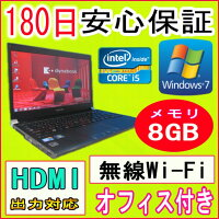 ��ťѥ�������ťΡ��ȥѥ������������TOSHIBAdynabookR730/BCorei5M5602.67GHz/PC3-85008GB/HDD250GB/̵��LAN��¢/Windows7Professional64�ӥå�/�ꥫ�Х��ΰ衦OFFICE2013�դ����PC���P06May16
