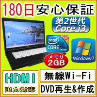 ��ťѥ�������ťΡ��ȥѥ�����ڤ������б�����2����Corei3�ץ?�å���FUJITSULIFEBOOKA561/CCorei3-23102.10GHz/2GB/HDD160GB/̵��/DVD�ޥ���ɥ饤��/Windows7ProfessionalƳ��/�ꥫ�Х��ΰ衦OFFICE2013�դ����PC���