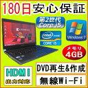 中古パソコン 中古ノートパソコン 第2世代 Core i5搭載 【あす楽対応】 TOSHIBA dynabook R731/E Core i5-2520M 2.50GHz/PC3-8500 4GB/H
