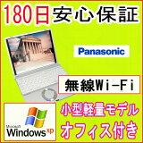 ��ťѥ����� ��ťΡ��ȥѥ�����ڤ������б��� Panasonic LeT's note CF-R5 Centrion U1300 1.06GHz/PC2-3200 1.5GB/HDD 60GB/̵��LAN��¢/ WindowsXP ProfessionalƳ��/�ꥫ�Х��ΰ衦OFFICE2013�դ� ���