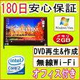 中古パソコン 中古一体型パソコン 【あす楽対応】新品有線マウス・キーボードセット NEC VALUESTAR VN550/T Core2Duo E7400 2.8GHz/2GB/HDD 500GB(DtoD)/無線LAN内蔵/DVDマルチドライブ/WindowsVista Home Premium/リカバリ領域・OFFICE2013付き 中古02P27May16