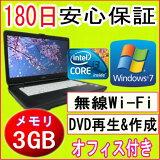 ��ťѥ����� ��ťΡ��ȥѥ����� ����������3GB��4GB��̵��UP �ڤ������б��� 11n����̵��LAN�����ץ� FUJITSU FMV-A550/B Core i3 M370 2.40GHz/3GB��4GB��/HDD 160GB(DtoD)/DVD�ޥ���ɥ饤��/Windows7 Professional/�ꥫ�Х��ΰ衦OFFICE2013�դ� ���