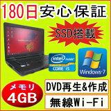 ��ťѥ����� ��ťΡ��ȥѥ����� ����SSD128GB��ܤޤ��Ͽ���HDD500GB��� TOSHIBA dynabook Satellite L42 Core i5 M460 2.53GHz/4GB/SSD 128GB(DtoD)/̵��/DVD�ޥ���ɥ饤��/Windows7 Professional 32�ӥå�/�ꥫ�Х��ΰ衦OFFICE2013�դ� ���02P27May16