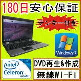 ��ťѥ����� ��ťΡ��ȥѥ����� �ڤ������б��� �ƥ��դ� HP ProBook 6550b Celeron P4500 1.87GHz/���� 2GB/HDD 250GB/̵��LAN��¢/DVD�ޥ���ɥ饤��/Windows7 Professional 32�ӥå�/OFFICE2013�դ� ���