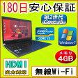 中古パソコン 中古ノートパソコン 【あす楽対応】 第2世代 Core i5 プロセッサー TOSHIBA dynabook R731/C Core i5-2520M 2.50GHz/PC3-8500 4GB/HDD 250GB/無線LAN内蔵/Windows7 Professional/リカバリ領域・OFFICE2013付き 中古02P27May16