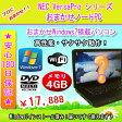 中古パソコン 中古ノートパソコン 【あす楽対応】 新品SSD 128GBまたは新品HDD 500GB換装可 NEC VersaProシリーズ おまかせ Window7搭載 Celeron900相当または以上/メモリ4GB/HDD 160GB/無線/DVDマルチ/リカバリCDまたはリカバリ領域 中古02P01Oct16