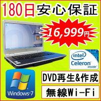 ��ťѥ�������ťΡ��ȥѥ����ڤ������б��۳�ŷ�ǰ���ĩ��Windows7���11n�б�����̵��LAN�����ץ��դ�NECVersaProVA-9Celeron5752.0GHz/DDR32GB/HDD160GB(DtoD)/DVD�ޥ���ɥ饤��/�ꥫ�Х��ΰ衦OFFICE2013�դ����532P15May16
