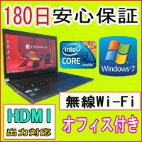 ��ťѥ�������ťΡ��ȥѥ�����ڤ������б��ۥѥ������������TOSHIBAdynabookR730/BCorei3M3802.53GHz/PC3-85004GB/HDD250GB/̵��LAN��¢/Windows7Professional/�ꥫ�Х��ΰ衦OFFICE2013�դ����PC���532P19Apr16