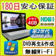 中古パソコン 中古ノートパソコン 第2世代 Core i5搭載 【あす楽対応】 FUJITSU FMV-E741/D Corei5-2520M 2.50GHz/4GB/HDD 250GB(DtoD)/無線/DVDマルチドライブ/Windows7 Professional導入/リカバリ領域・OFFICE2013付き 中古
