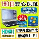 中古パソコン 中古ノートパソコン 第2世代 Core i5搭載 【あす楽対応】新品小型無線LANアダプタ付き NEC VersaPro VD-C Corei5-2520M 2..