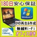中古パソコン 中古ノートパソコン 【あす楽対応】 HP Compaq 6730b Celeron Dual-Core T3000 1.80GHz/DDR2メモリ 2GB/HDD 160GB/無線/D..