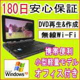 ��ťѥ����� ��ťΡ��ȥѥ����� �ڤ������б��� FUJITSUFMV-BIBLO LOOX T70M PentiumM 1.2GHz/PC-2700 512MB/HDD��60GB/DVD�ޥ���ɥ饤��/̵��LAN��¢/WindowsXP Home Edition/OFFICE2013�դ� ���02P29Aug16