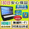 中古パソコン 中古ノートパソコン 【あす楽対応】 第2世代 Core i5 プロセッサー FUJITSU LIFEBOOK A561/D Core i5-2520M 2.50GHz/4GB/HDD 250GB/無線/DVDマルチドライブ/Windows7 Professional導入/リカバリ領域・OFFICE2013付き 中古PC 中古05P03Dec16