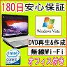 中古パソコン 中古ノートパソコン 【あす楽対応】 FUJITSU FMV-R8280 Core2Duo U9400 1.40GHz/メモリ 2GB/HDD 80GB/DVDマルチドライブ/無線/WindowsVista Business/OFFICE2013付き 中古