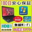 中古パソコン 中古ノートパソコン 第2世代 Core i5 メモリ 8GB搭載 TOSHIBA dynabook R731/B Core(TM)i5-2520M 2.50GHz/PC3-10600 8GB/HDD 250GB/無線LAN内蔵/Windows7 Professional 64ビット/リカバリ領域・OFFICE2013付き 中古P01Jul16