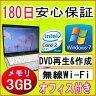 中古パソコン 中古ノートパソコン 【あす楽対応】 FUJITSU FMV-S8390 Core2Duo P8700 2.53GHz/PC3-8500 3GB/HDD 160GB(DtoD)/無線LAN内蔵/DVDマルチドライブ/Windows7 Professional導入/リカバリ領域・OFFICE2013付き 中古