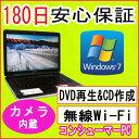 中古パソコン 中古ノートパソコン 【あす楽対応】 Webカメラ付き SONY VAIO VGN-CR90HS CeleronM 530 1.73GHz/PC2-5300 2GB/HDD 80GB/無線LAN内蔵/DVDコンボドライブ/Windows7 Home Premium SP1 32ビット/リカバ...
