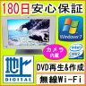 中古パソコン 中古一体型パソコン 【あす楽対応】 地上デジタルテレビ対応 Webカメラ SONY VGC-LN51JGB Core2Duo E7400 2.80GHz/PC2-6400 4GB/HDD 500GB/DVDマルチドライブ/無線LAN&Bluetooth内蔵/Windows7 Home Premium SP1導入/リカバリCD・OFFICE2013付き 中古
