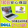中古パソコン 中古ノートパソコン 【あす楽対応】 DELL Inspiron 1501 AMD Turion(tm) MK-36 1.99GHz/PC2-4200 1GB/HDD 60GB/DVDコンボドライブ/WindowsXP Home Edition導入/OFFICE2013付き中古