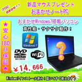 ��ťѥ����� ��ťΡ��ȥѥ����� �ڤ������б��� ���ʥޥ����ץ쥼��� ����SSD 128GB�ޤ��Ͽ���HDD 500GB������ ���ޤ��� Window7��� Celeron900�����ޤ��ϰʾ�/����2GB/HDD 160GB/̵��/DVD�ޥ��/�ꥫ�Х�CD�ޤ��ϥꥫ�Х��ΰ� ���02P28Sep16