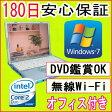 中古パソコン 中古ノートパソコン 【あす楽対応】 PANASONIC Let's NOTE CF-W7 Core2Duo U7500 1.06GHz/PC2-5300 2GB/HDD 120GB/無線LAN内蔵/DVDドライブ/Windows7 Home Premium SP1 32ビット導入済み/リカバリCD・OFFICE2013付き 中古P01Jul16