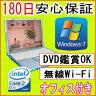 中古パソコン 中古ノートパソコン 【あす楽対応】 PANASONIC Let's NOTE CF-W7 Core2Duo U7500 1.06GHz/PC2-5300 2GB/HDD 120GB/無線LAN内蔵/DVDドライブ/Windows7 Home Premium SP1 32ビット導入済み/リカバリCD・OFFICE2013付き 中古