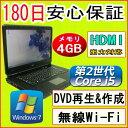 中古パソコン 中古ノートパソコン 第2世代 Core i5搭載 【あす楽対応】 NEC VersaPro VX-D Corei5-2430M 2.40GHz/P...