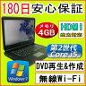 中古パソコン 中古ノートパソコン 第2世代 Core i5搭載 【あす楽対応】 NEC VersaPro VX-D Corei5-2430M 2.40GHz/PC3-8500 4GB/HDD 250GB/無線/DVDマルチドライブ/Windows7 Professional/リカバリ領域・OFFICE2013付き 中古