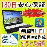 ��ťѥ�������ťΡ��ȥѥ�����ڤ������б��ۥƥ��դ�FUJITSULIFEBOOKA561/D�����CeleronB7101.60GHz/2GB/HDD250GB/̵��/DVD�ޥ���ɥ饤��/Windows7ProfessionalƳ��/�ꥫ�Х��ΰ衦OFFICE2013�դ����PC���02P18Jun16