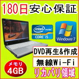 ��ťѥ����� ��ťΡ��ȥѥ�����ڤ������б��� 11n����̵��LAN�����ץ� FUJITSU FMV-P770/B Corei5 U560 1.33GHz /PC3-8500 4GB/HDD 160GB(DtoD)/DVD�ޥ���ɥ饤��/Windows7 Professional/�ꥫ�Х��ΰ� ���PC �Ρ���PC ���