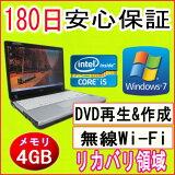 ��ťѥ����� ��ťΡ��ȥѥ�����ڤ������б��� 11n����̵��LAN�����ץ� FUJITSU FMV-P770/B Corei5 U560 1.33GHz /PC3-8500 4GB/HDD 160GB(DtoD)/DVD�ޥ���ɥ饤��/Windows7 Professional/�ꥫ�Х��ΰ� ���PC �Ρ���PC ���02P29Aug16