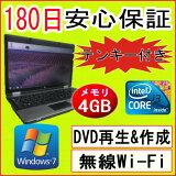 ��ťѥ����� ��ťΡ��ȥѥ����� �ڤ������б��� �ƥ��դ� 11n����̵��LAN�����ץ��դ� HP ProBook 6550b Core i3 M380 2.53GHz/PC3-10600 4GB/HDD 250GB/DVD�ޥ���ɥ饤��/Windows7 Professional 32�ӥå�/OFFICE2013�դ� ���