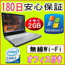 中古パソコン 中古ノートパソコン 【あす楽対応】 FUJITSU FMV-R8290 Core2Duo U9400 1.40GHz/PC3-8500 2GB/HDD 160GB/無線LAN内蔵/Windows7 Professional 32ビット導入/リカバリ領域・OFFICE2013付き 中古02P29Jul16